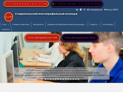 Stavmk.ru